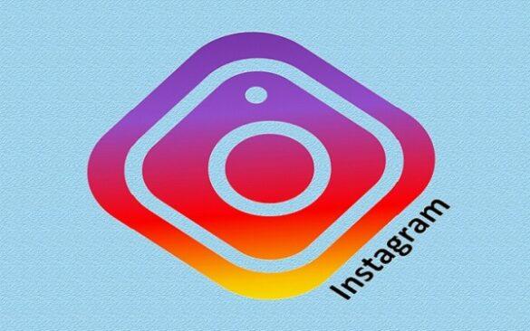 Instagram Interesting Details